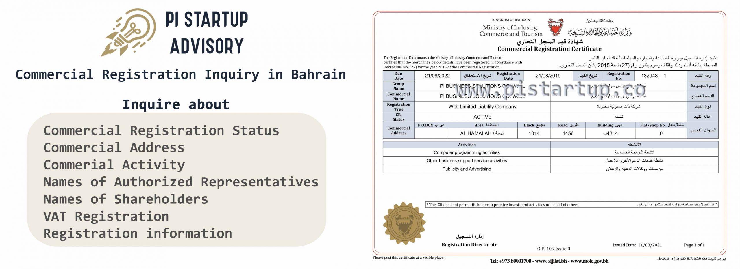 cr inquiry bahrain - commercial registration inquiry bahrain