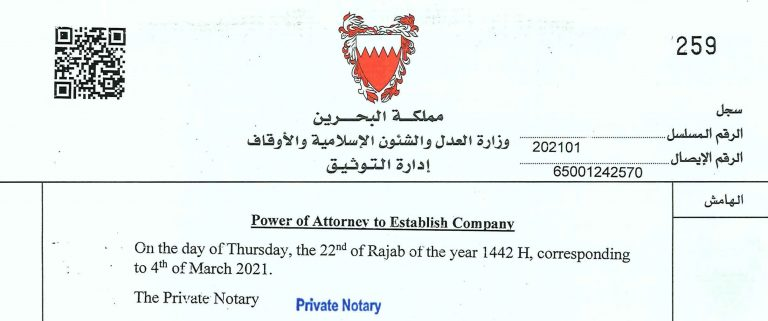 power of attorney to register company in bahrain